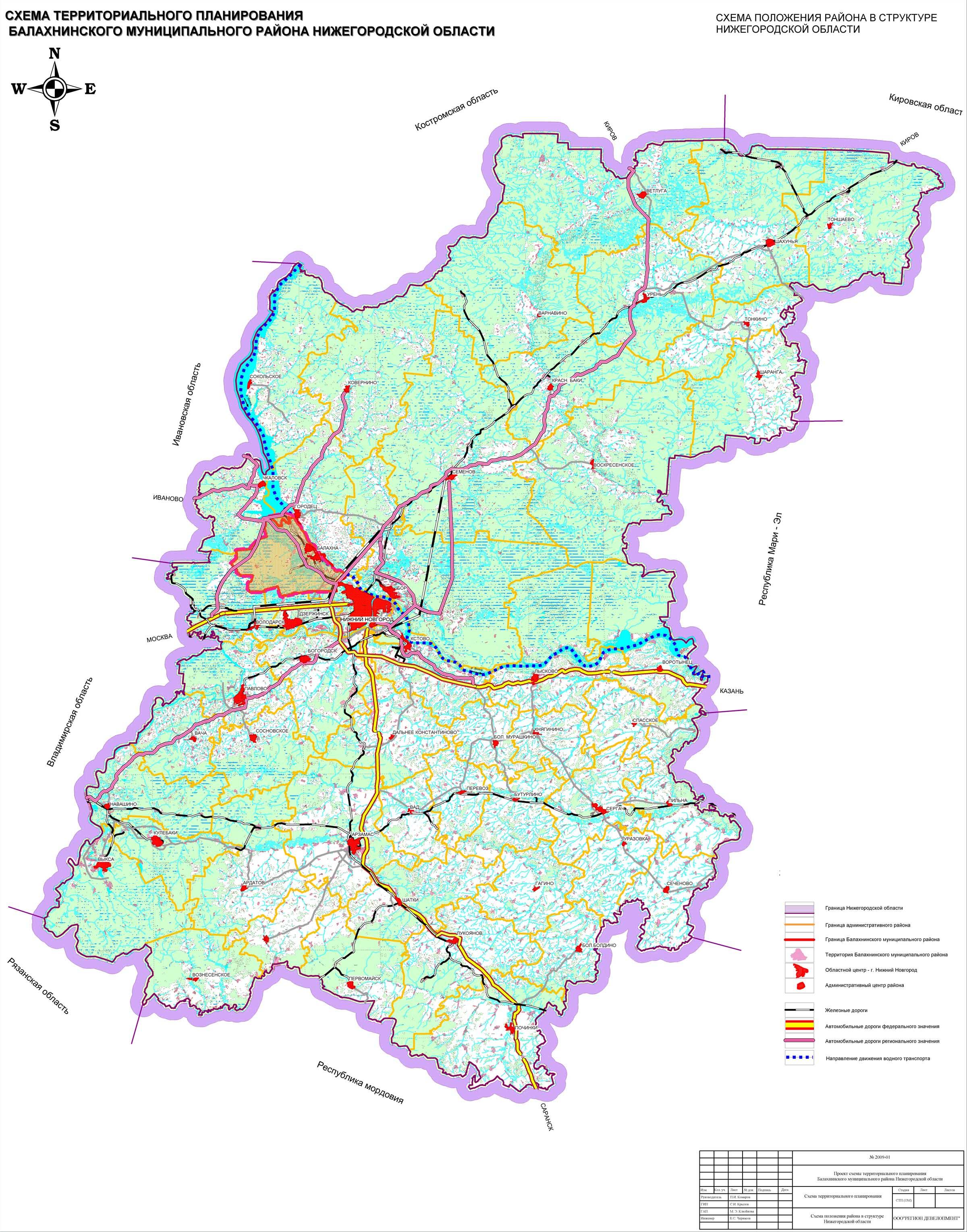 карта нижегородской области по районам картинки быть выполнен как